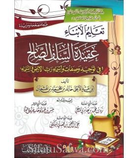 Apprendre la Aqida Salafi à nos enfants - Abu Abd al-A'laa (harakat)