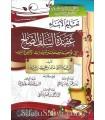 Learn the Salafi Aqeedah our children - Abu Abd al-A'laa (harakat)