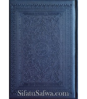 Quran Tajweed (embossed leather) 14x20cm, several colors