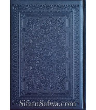 Coran Tajwid (cuir gravé) 14x20cm, plusieurs coloris