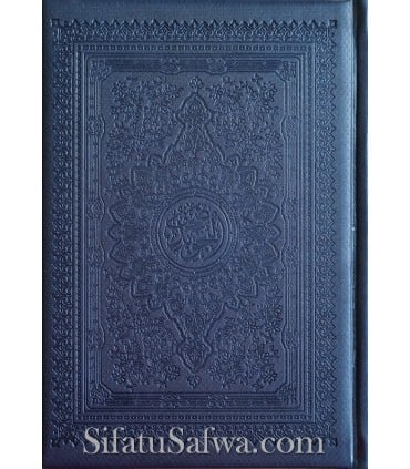 Quran Tajweed (embossed leather) 14x20cm, several colors