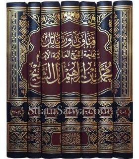 Majmu' Fatawa wa Rasail Muhammad ibn Ibrahim