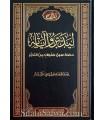 So that they may ponder its verses - Li yuDabbiru Ayaatuh