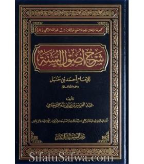 Sharh Usul as-Sunnah by Imam Ahmad - shaykh Rajihi
