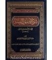 Charh Usul as-Sunnah de l'imam Ahmad - cheikh Rajihi
