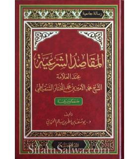 Maqasid Shariah among Imam Muhammad Amin Shanqiti