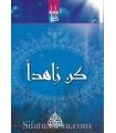 Silsilah Kun! 35 books to change behavior - 100% harakat