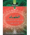 Silsilah Nujum as-Sahaba - Stars of the Sahaba (14 books) - 100% harakat