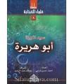 Silsilah Ulama as-Sahaba - Scholars among Sahaba (10 books) - 100% harakat