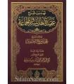 Tahdhib charh Aqidati Ahlis-Sunna wal-Jama'a - Cheikh Raslan (harakat)