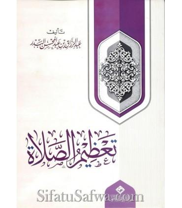 Ta'dhim as-Salat - Cheikh Abderrazaq al-Badr (harakat)