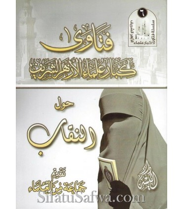 Fatwas great scholars of Al-Azhar on the Niqab