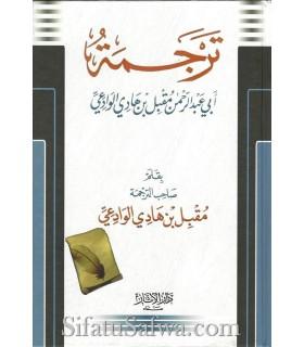 Biographie de Cheikh Moqbil ibn Hadi al-Wadi'y