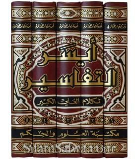 Aysar at-Tafasir li Kalam al-'Ali al-Kabir - abu Bakr al-Jazairi