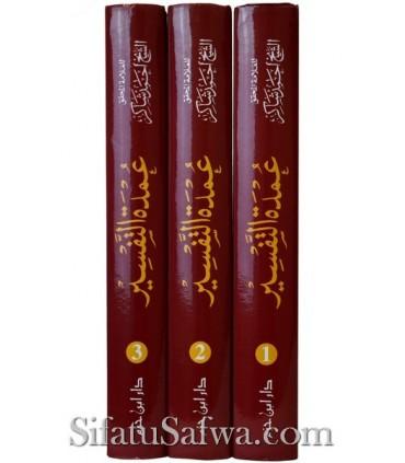 Umdat ut-Tafseer (Resume of Ibn Kathir's Tafsir) - Ahmad Shakir