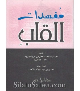 Moufsidat al-Qalb - Ibn al-Qayyim (harakat)