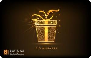Eid Mubarak - Cadeau