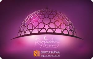 Ramadan Mubarak - Pink