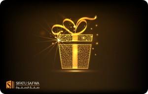 Un Cadeau pour Toi